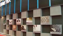 点击打开景区内景点:文化墙的详细介绍…