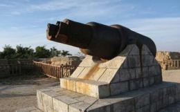 点击打开景区内景点:景区西炮台的详细介绍…