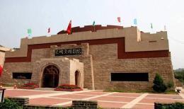 点击打开景区内景点:八达岭长城全周影院的详细介绍…