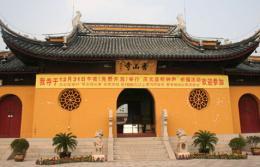 点击打开景区内景点:香山寺的详细介绍…