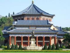 点击打开景区内景点:孙中山纪念堂的详细介绍…