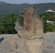 点击打开景区内景点:香炉峰的详细介绍…