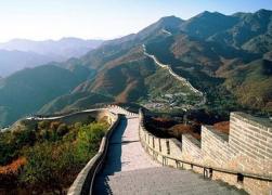 点击打开景区内景点:八达岭古长城的详细介绍…