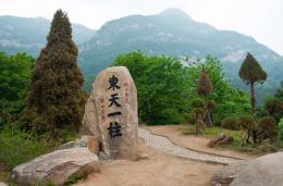 点击打开景区内景点:金凤凰乡村旅游的详细介绍…